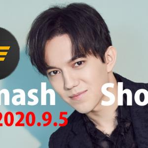 Dimash Show 2020年9月5日