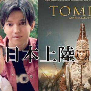カザフスタン映画「女王トミュリス」日本で封切り