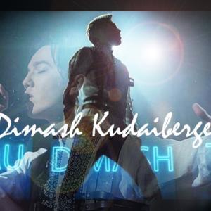 Dimash【ソロコンサートの軌跡】【2021年の予定】