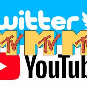 .【Twitter】MTV対策まとめ【YouTube】