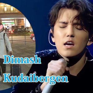 【初来日一周年記念】Dimash in Japan【会員寄稿4】