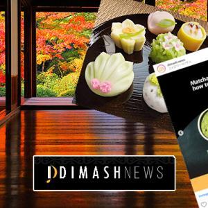 DimashNewsに掲載されました7(日本の伝統/茶道と和菓子)