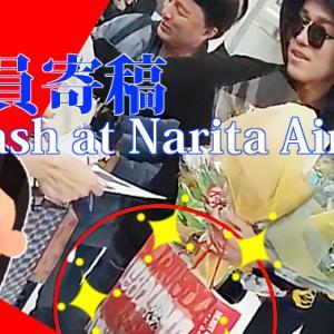 【初来日一周年記念】Dimash in Japan【会員寄稿7(ラスト)】