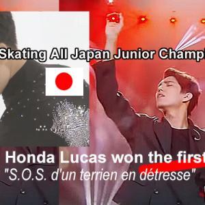 【DimashNewsに掲載されました】本田ルーカス剛史選手 全日本ジュニア選手権優勝おめでとうございます【S.O.S】