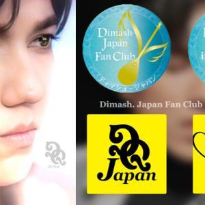 公式 ディマシュ ジャパン ファンクラブのロゴのご紹介