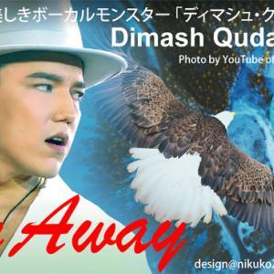 """新曲""""FLY AWAY""""日本語字幕が付きました【New Wave】"""