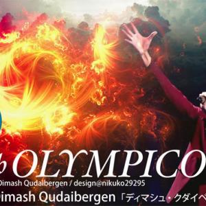 """""""Olimpico""""日本語字幕が付きました。【デジタルショウ】"""