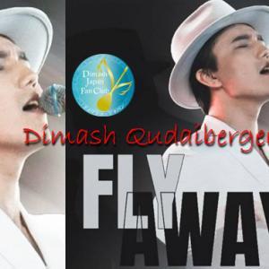 """""""FLY AWAY""""が各プラットフォームでリリース!"""