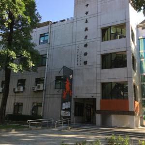 台湾の児童館・おもちゃが無料レンタル!