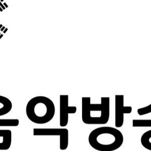 음악방송(ウマクバンソン)