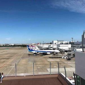 「福岡空港 展望デッキ4F」福岡県【福岡空港】