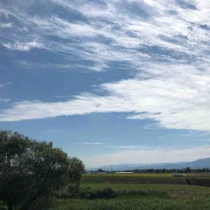 空を見上げて 深呼吸