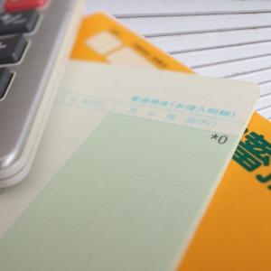 労働者災害補償保険法⑤ 休業(補償)給付