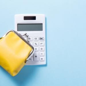 労働者災害補償保険法 ⑰費用徴収