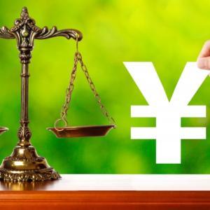 【損害賠償 後編】労災保険と民事損害賠償の受給が重複する場合の調整について