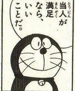 アンサングシンデレラ【第4話】
