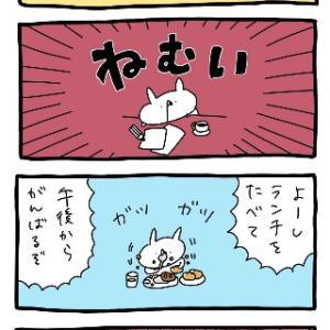 アンサングシンデレラ【第9話】
