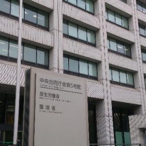 【みんな】薬剤師国家試験合格発表【サクラ咲いた?】