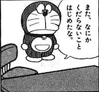 【パンダフル】4月1日からのさまざまな改悪【人間ワンワン】