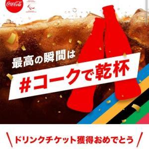 【ガンバレ】オリンピック観戦と昔取ったナントカ【ニッポン】