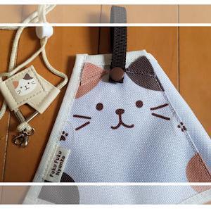 三毛猫が可愛いので買っちゃったw ミケさんのマスクポーチとストラップ(使った感想)