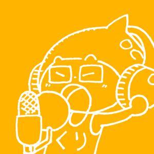 ライティングを早める?音声入力アプリは便利?