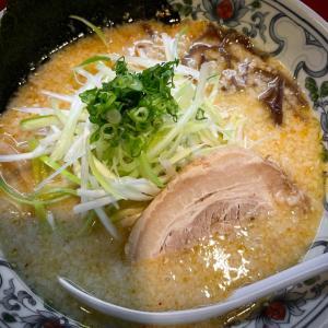 麺吉 とんこつラーメン