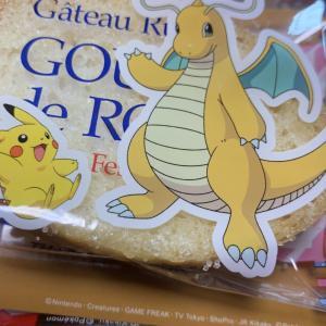 ポケモンパッケージのお菓子と食パン「ポール・ボキューズ・キャレ」