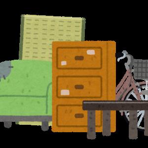 断捨離で出た不燃ごみ、月1回の回収以外で処分する方法とは。
