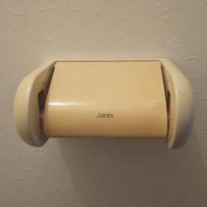 まずはトイレから