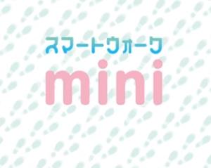 【ドラクエウォーク】新イベント!新装備!新メガモンギガンテス!