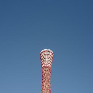 神戸ポートタワー。