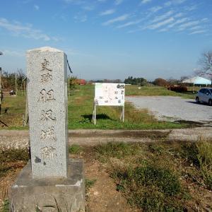 胆沢城(陸中国・岩手県奥州市水沢区佐倉河渋田)