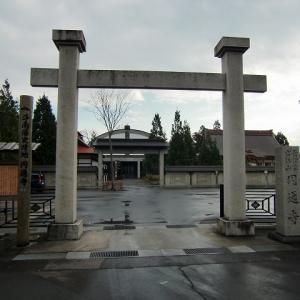 斗南藩陣屋(陸奥国・青森県むつ市新町四丁目)