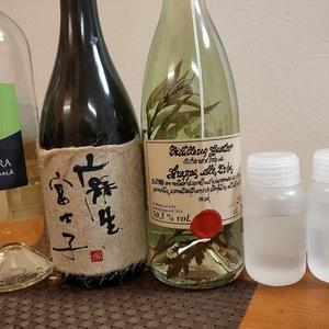 家飲みの楽しみ方 ワイン酵母の蒸留液旨い