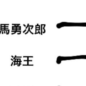 【感想】アニメ:バキ大擂台賽編 第1話『開幕!大擂台賽』