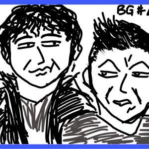 【感想】木曜ドラマ-BG~身辺警護人~第4話【キムタクのかっこよさに誤差無し】