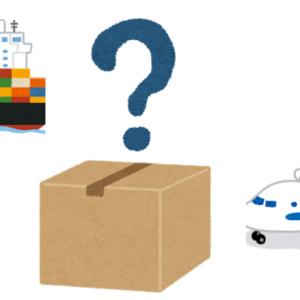 海外に荷物を送る!発送方法はどれにする?
