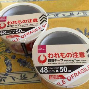 ダイソーで見つけた、国際郵便でも使える梱包テープ