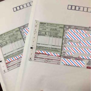 【フランス人彼とフランス式で国際結婚】国際書留郵便を使って必要書類をフランスに送る