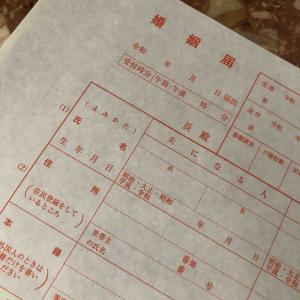 【フランス人彼とフランス式で国際結婚】日本側に結婚報告!!日本大使館に婚姻届を提出
