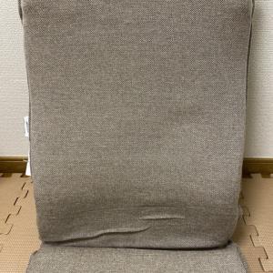 座椅子新調!