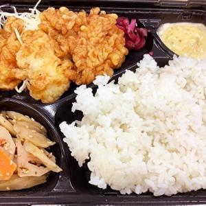 『美神鶏』のチキン南蛮弁当