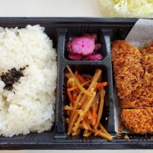 『キムカツ恵比寿本店』四元豚ロースかつ弁当