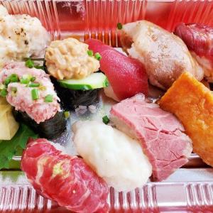 『肉寿司 間借り』肉寿司9種盛り合わせ