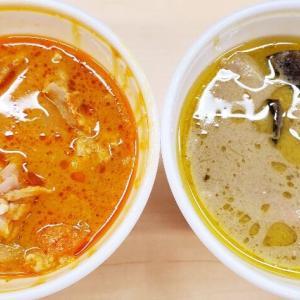 恵比寿ガパオ食堂『本格タイ料理おかず2種セット※ごはんなし』