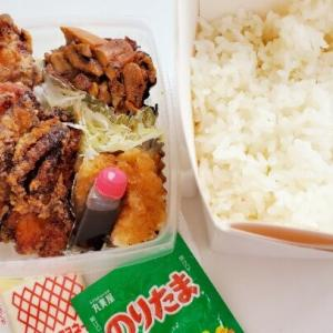 『恵比寿 鳥一代』若鶏の唐揚げおろしポン酢
