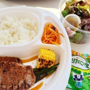 『ビストロ・ダルブル恵比寿店』牛ランプ肉のステーキグリル
