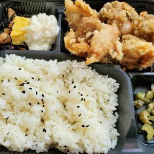 『鳥元中目黒店』鶏の唐揚げ弁当