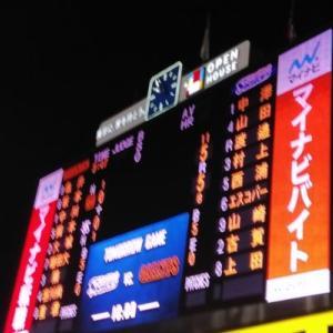 07/24 今季初有観客試合! ヤクルト5-5巨人 @神宮